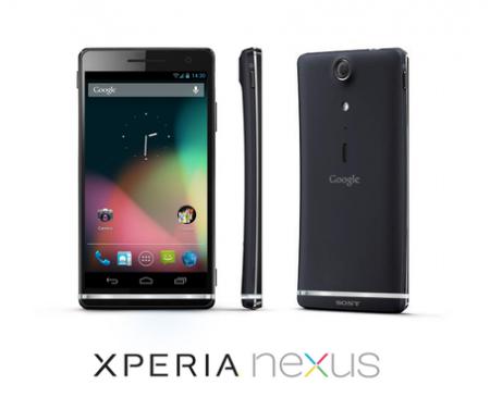 Концепт Sony Xperia Nexus