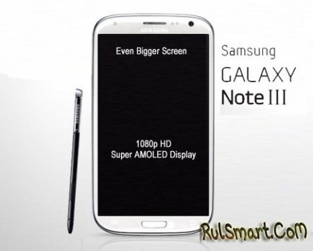 Samsung Galaxy Note 3 не получит Exynos 5 Octa
