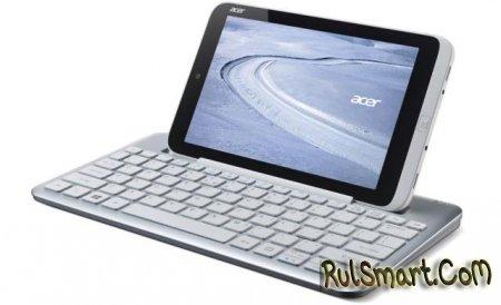 Планшет Acer Iconia W3 на Windows 8 анонсирован