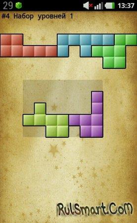 Скачать игру блок головоломок на андроид
