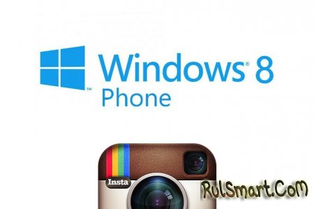 Instagram для Windows Phone выйдет 26 июня