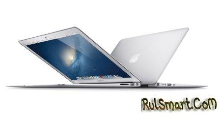 Apple представила новые MacBook Air