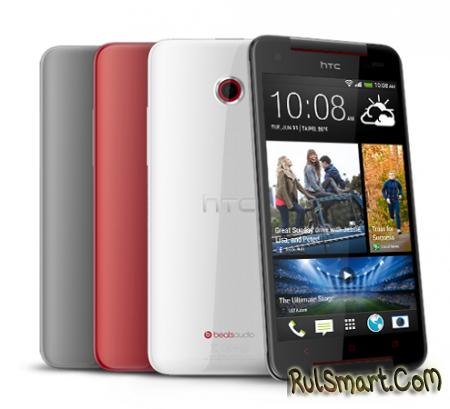 HTC Butterfly S официально представлен