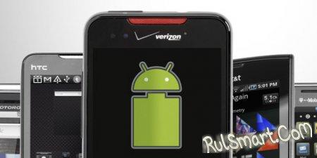 Почему устройства на Android быстро разряжаются?