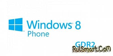 Обновление GDR2 (Amber) для WP8: всё, что Вы хотели знать