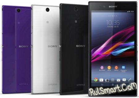 Sony Xperia Z Ultra: мощный смартфон с огромным дисплеем