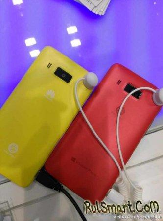 Huawei Ascend W2: бюджетник на WP8