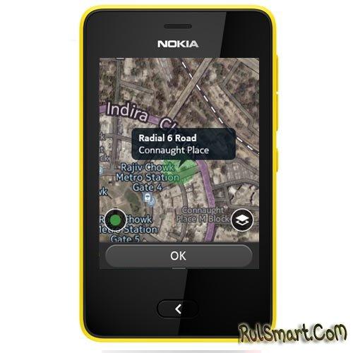 Скачать программе и приложения для nokia asha 501