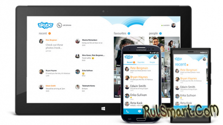 Skype для Android получил масштабное обновление