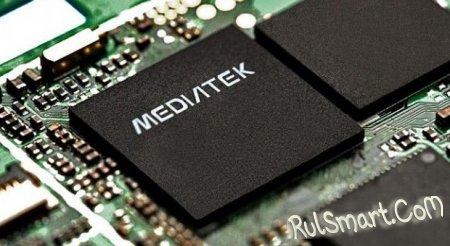 MT6592: 8-ядерный чипсет от MediaTek