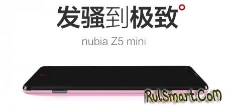 ZTE Nubia Z5 mini выйдет в июле