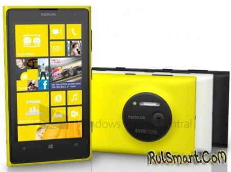 Nokia Lumia 1020: всё, что Вы хотели знать