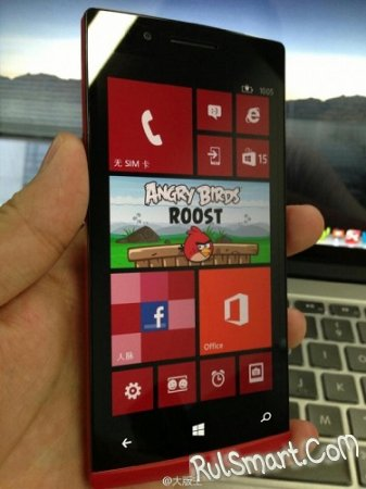 Oppo выпустит Find 5 на Windows Phone 8?
