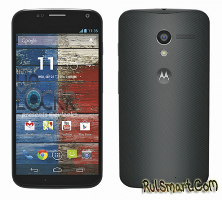Motorola X будет представлен 1 августа
