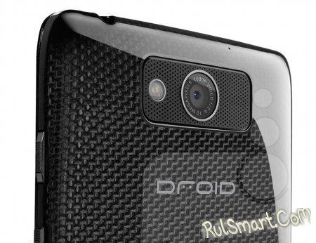Motorola Droid Maxx, Droid Ultra и Droid Mini - тройной выстрел