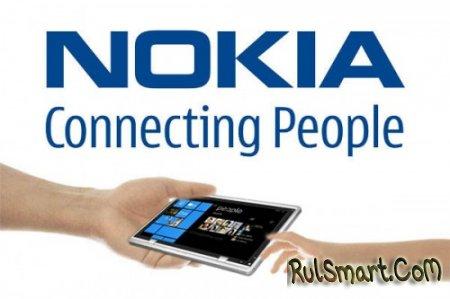 Планшет от Nokia засветился в GFXBench