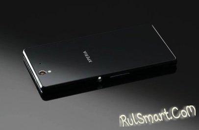 Камерофон Sony Xperia i1 Honami показался на тизере