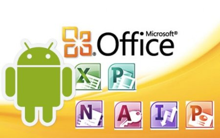 Microsoft выпустила Office Mobile для Android
