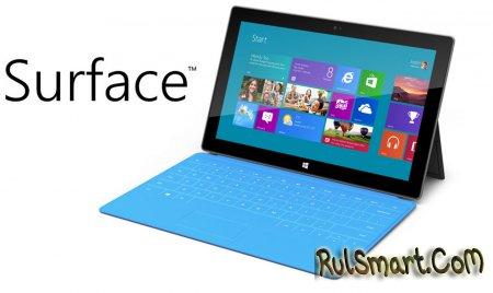 Microsoft снизила цены на планшеты Surface Pro