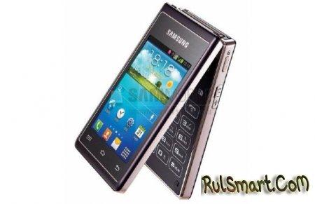 Samsung Hennessy - раскладушка на Android