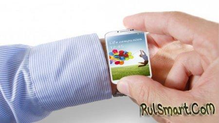 Samsung Galaxy Gear: всё, что Вы хотели знать