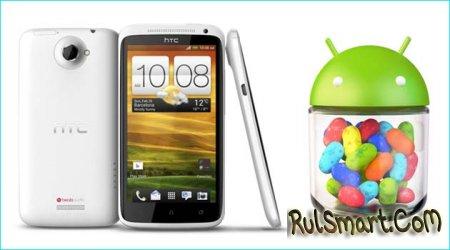 HTC One X обновляется до Android 4.2.2 Jelly Bean и Sense 5