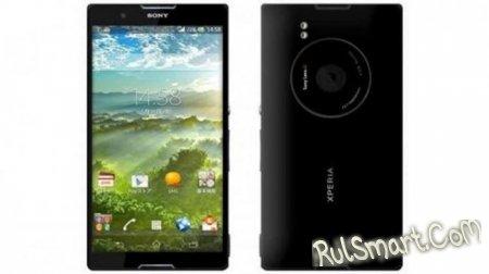 Камерофон Sony Xperia Z1 (Honami) показался на тизере