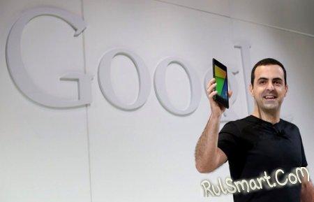 Вице-президент Android покинул свой пост
