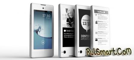 YotaPhone выйдет в ноябре