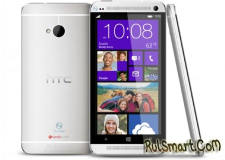 HTC Harmony будет работать на Windows Phone 8 GDR3