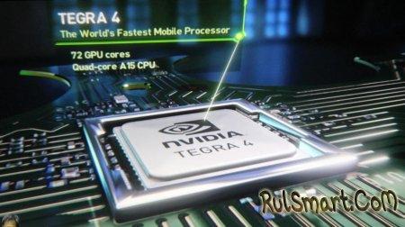 NVIDIA Tegra 4 всё-таки заинтересовал производителей