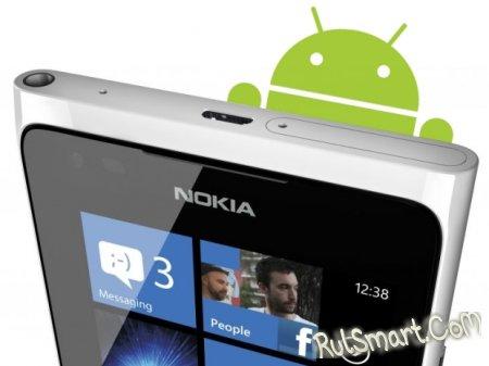 Nokia выпустила 10 тысяч смартфонов на Android