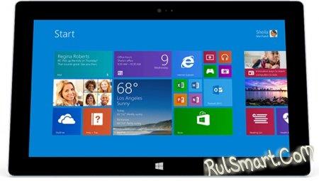 Экспресс-обзор: Microsoft Surface 2 и Surface 2 Pro