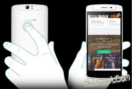Экспресс-обзор: камерофон OPPO N1