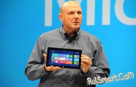 Стив Балмер выступил с последним обращением к сотрудникам Microsoft