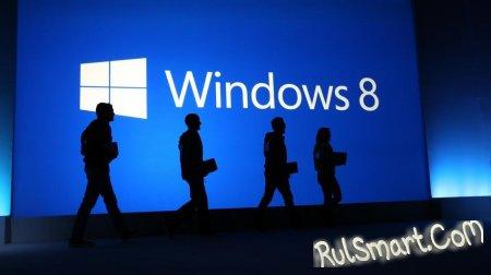 В Windows 8.1 появится функция поиска текста на изображениях