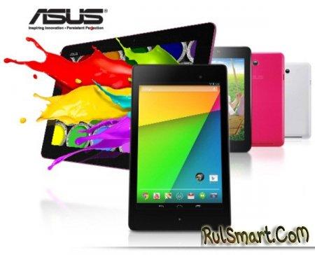 ASUS Nexus 7 2013 обновляется до Android 4.3.1