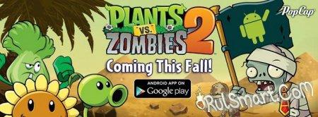Игра Plants vs Zombies 2 вышла для Android