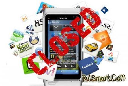 Nokia прекращает поддержку ОС Symbian и MeeGo