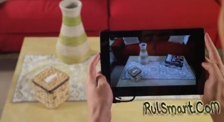 Qualcomm: технология Vuforia Smart Terrain изменит игры