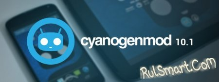 Команда CyanogenMod портирует Android на iPhone