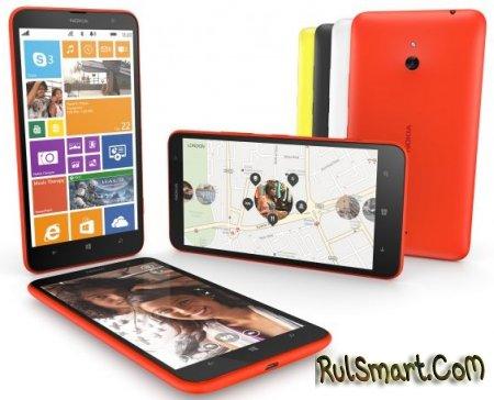 Nokia Lumia 1320 - молодёжный фаблет