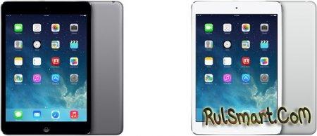 Apple iPad mini 2 (Retina) - мощный и компактный