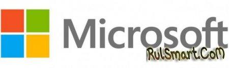 Квартальный отчёт Microsoft: продажи Surface выросли вдвое