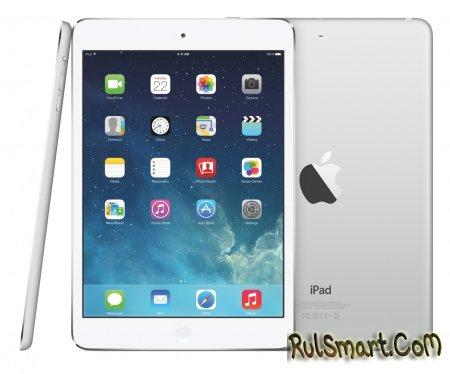 Apple iPad mini with Retina получил 1 Гб ОЗУ