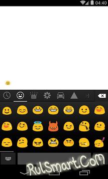 Клавиатура Google 2.0 уже в Google Play