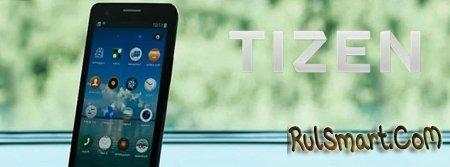 Samsung Z9005 - первый смартфон на Tizen