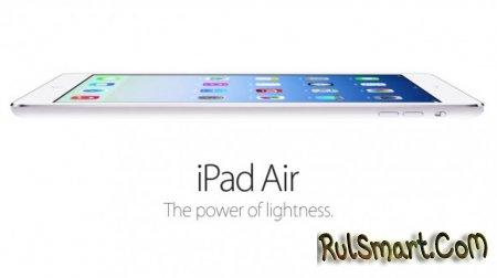 Планшет Apple iPad Air взорвался