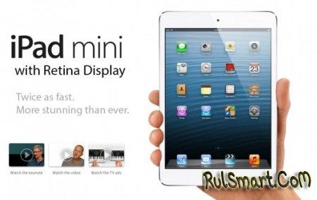 Планшет Apple iPad mini with Retina: разборка и оценка ремонтопригодности