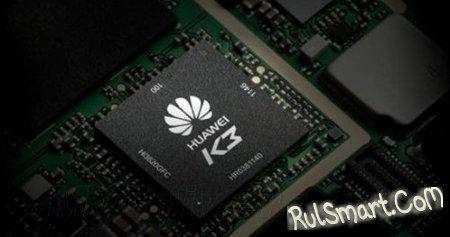 Huawei выпустит 8-ядерный процессор K3V3
